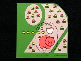 blog-切手-2001H13☆ふみの日жディック・ブルーナ「こぶたとニワトリ」#PAP_0115.JPG