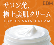 cosme☆ebmes_01.png