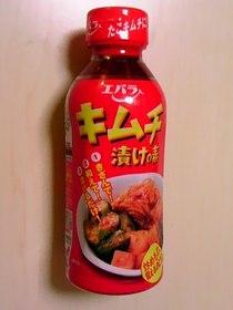 foodAji-kimuchiduke_ebara_01#T804-TS3Y0727@.JPG