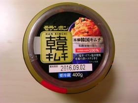 foodSzi-tuke_kimuchi_moranbong_001#T804-TS3Y0642.JPG