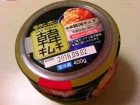 foodSzi-tuke_kimuchi_moranbong_001#T804-TS3Y0643.JPG